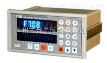 F708称重显示控制器