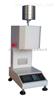 熔融指数仪(溶体流动速率试验仪)