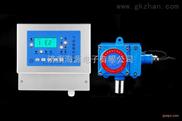 硫化氢气体泄漏检测仪
