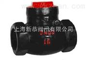 H14T铸铁内螺纹旋启式止回阀