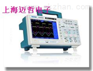DSO5072P台式示波器DSO5072P