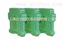 多路全隔离温度变送器XTRWB-3H