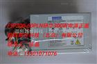 研华300W工业电源