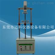 桌上型电动双柱拉力试验机,MK-9996桌上型拉力试验机