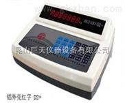 批发友声XK3100-D2+称重显示器,友声XK3100-D2+仪表热卖中