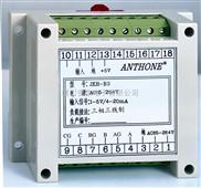 JKH-D1智能单相可控硅移相触发器/调压器