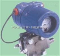 压差变送器(非煤矿用) 型号:SB-1150