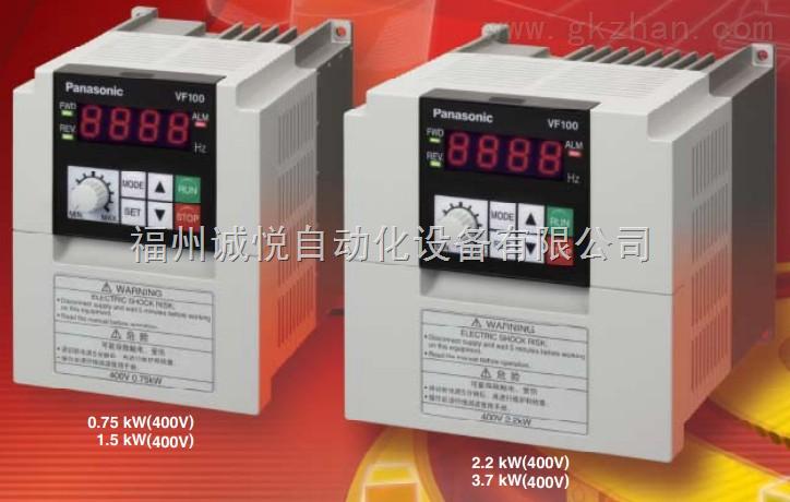avf100-0042p简易型松下变频器