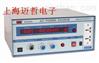 RK5000标准型交流变频电源RK5000