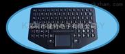 全密封加固工业硅胶嵌入式键盘