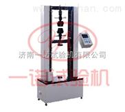 双缸微机控制卧式拉力试验机报价及厂家