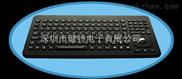 IP65动态级加固工业硅胶键盘