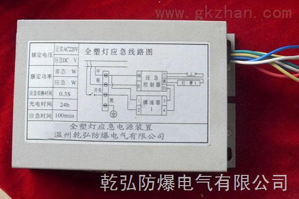 20byj46转动90度角控制接线图