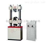 数显液压万能试验机/液压万能材料拉力试验机