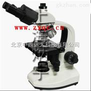 库号:M403286-三目生物显微镜(电脑型) 型号:SBYH-XBM-370E