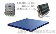 DCS-XC-EX防爆地磅
