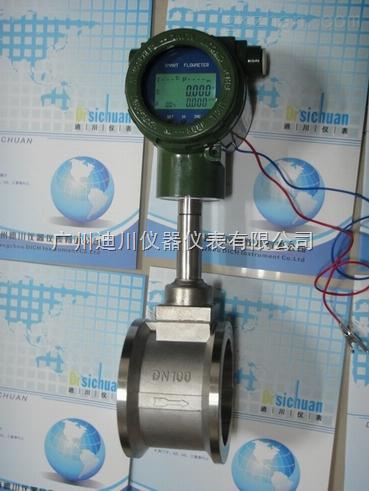 广州蒸汽流量计,锅炉蒸汽流量计,饱和蒸汽流量计