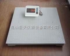 桐庐1M*1.2M地磅秤,3吨/1米X1.2米不锈钢电子地磅称供应