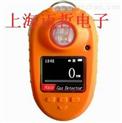 上海迈哲PG610便携式硫化氢检测报警仪PG-610