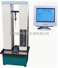 SYD-0624SYD-0624瀝青粘韌性測試儀