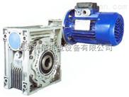 RV涡轮减速机厂家,RV涡轮减速机价格