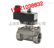 ZS-25零压启动电磁阀