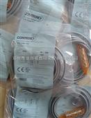 【专业生产,厂家直销】科瑞 光电接近开关 LTK-1180W-101