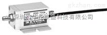 微差压压力传感器