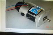 82syx-110-直流伺服电机82syt-60
