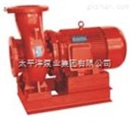 XBD3.0/5-50(65)卧式单级消防泵