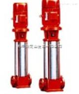 立式多级管道消防泵XBD3.0/5-50L