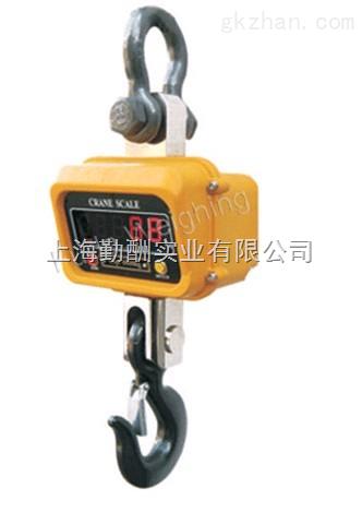 直视吊钩秤报价单,10吨直视吊秤,10t电子吊钩秤价格