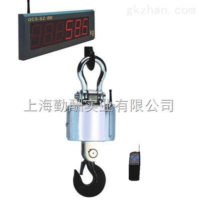 上海40吨行车吊秤,上海电子吊秤,行吊车用电子吊称k