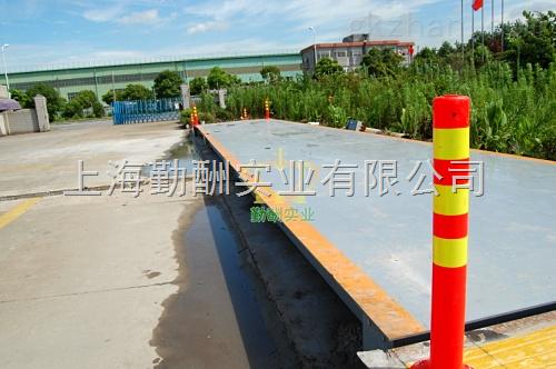 钢筋混凝土地磅产品终身维护水泥铸造汽车衡地磅特价优惠中k