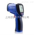 宏诚科技HT8872高温红外测温仪HT-8872