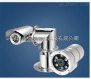 化工厂专用防爆视频监控摄像机