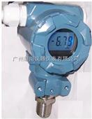 供应高温压力变送器/小巧型压力变送器/扩散硅压力变送器