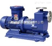 ZCQ自吸磁力泵