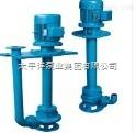 不锈钢液下式排污泵