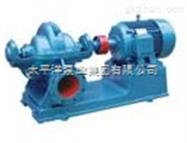 S型单级双吸中开離心泵介绍