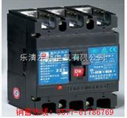 CM1-63L/3300-塑壳断路器 CM1断路器开关厂