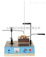 SYD-0633液体石油沥青闪点试验器(泰格开口杯法)
