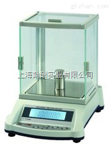 国产电子天平|上海天平低价抛售0.001g天平