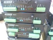 中国台湾仕彰直流驱动器CDS-ECW系列,CDS-0710FEC
