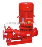 XBD系列恒压消防泵