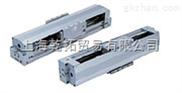 SMC带制动的机械结合式高精度无杆气缸/MGGLB50-75