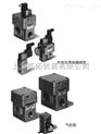 热卖SMC大流量型精密减压阀/VPA3145-06-N