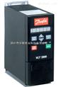 丹佛斯变频器VLT2800系列-暖通空调风机水泵专用变频器