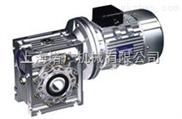专业生产RV90蜗轮减速机,安装简易易于维护检修
