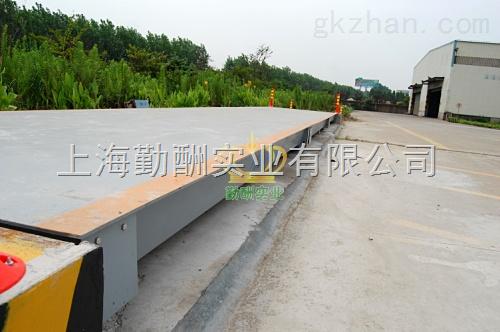 汽车地衡钢板厚度12个厚无人值守数字汽车衡k